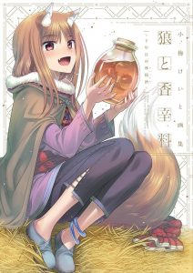 spice and wolf artbook