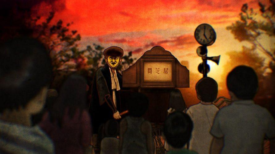 Yamishibai : La saison 6 arrive en juillet