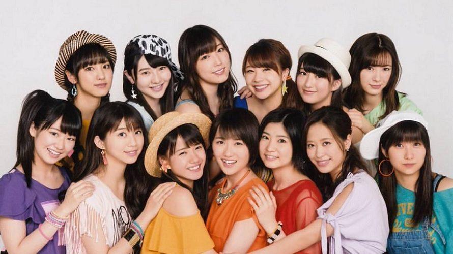 Charts J-Pop : Les Morning Musume répondent toujours présent