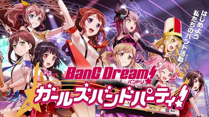 Charts J-Pop : Animes et jeux smartphones répondent présent