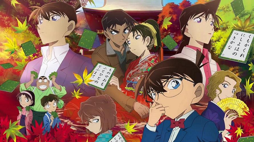 Le manga Detective Conan : Crimson Love Letter prend fin