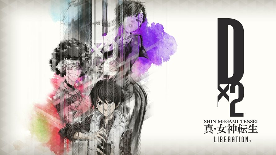 Test : Shin Megami Tensei Liberation Dx2 (iOS/Android)