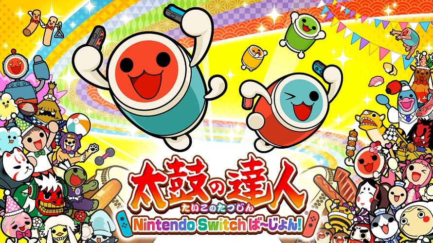 La série Taiko no Tatsujin atteint les 10 millions de ventes