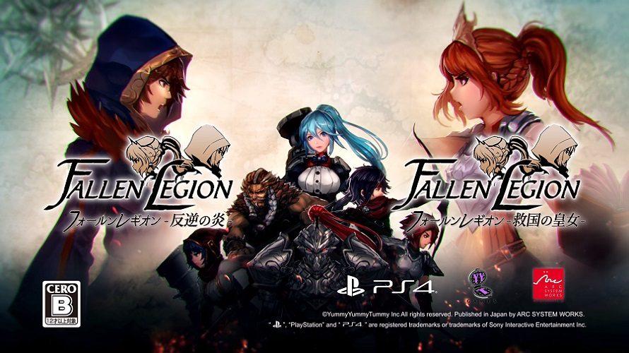 Fallen Legion se met à jour sur PS4 et PS Vita