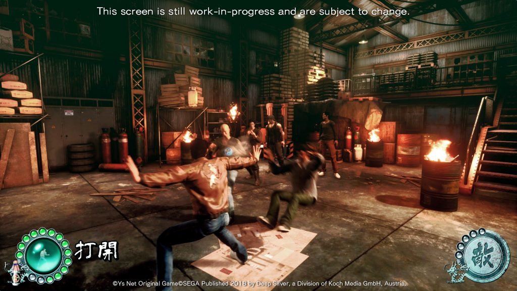 shenmue III AI Battling system