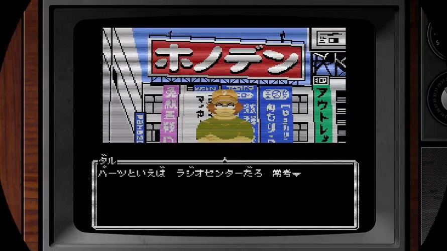 La version Famicom de Steins;Gate se dévoile