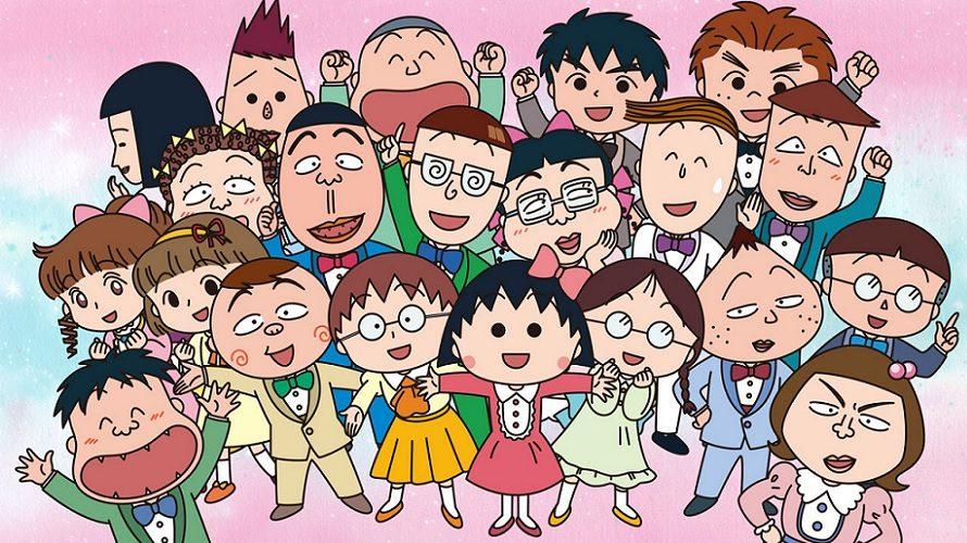 Momoko Sakura (Chibi Maruko-chan) est décédée à l'âge de 53 ans