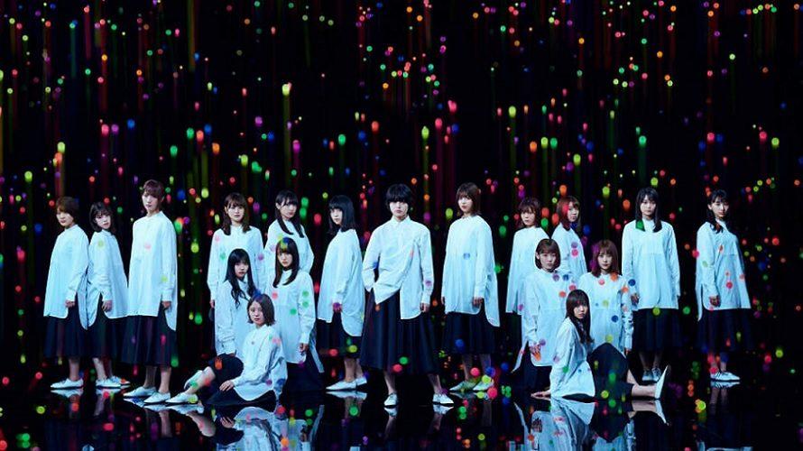 Charts J-Pop : Sept à la suite pour Keyakizaka46