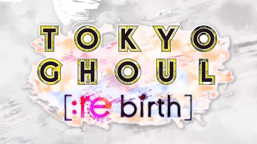 Le jeu Tokyo Ghoul: Rebirth annoncé en Occident