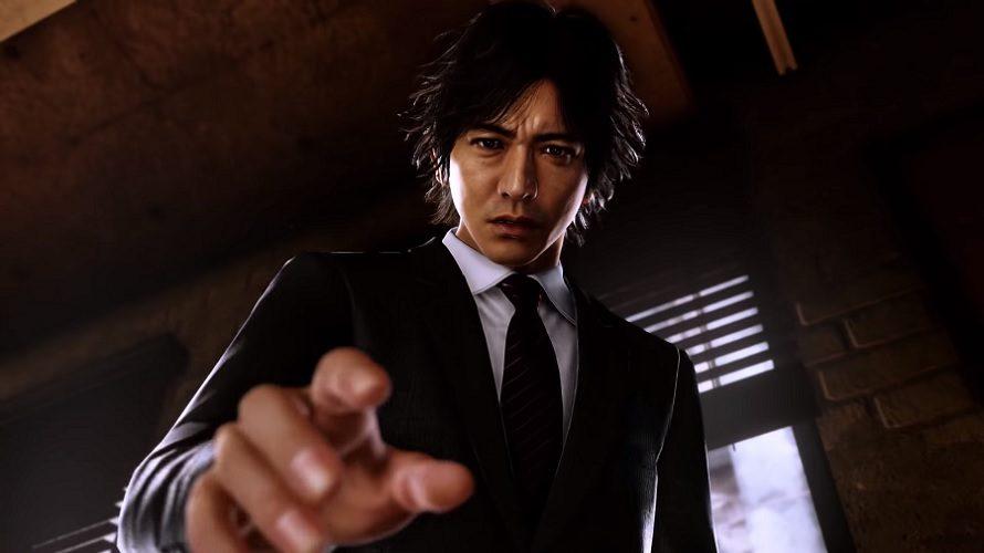 Project Judge, le nouveau jeu du Yakuza Studio