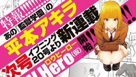 RaW Hero, le nouveau manga d'Akira Hiramoto (Prison School)