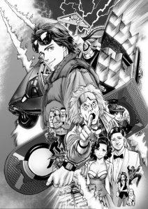 retour vers le futur manga extrait 1