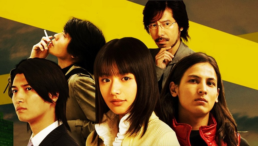 Test : 428 : Shibuya Scramble (PS4)