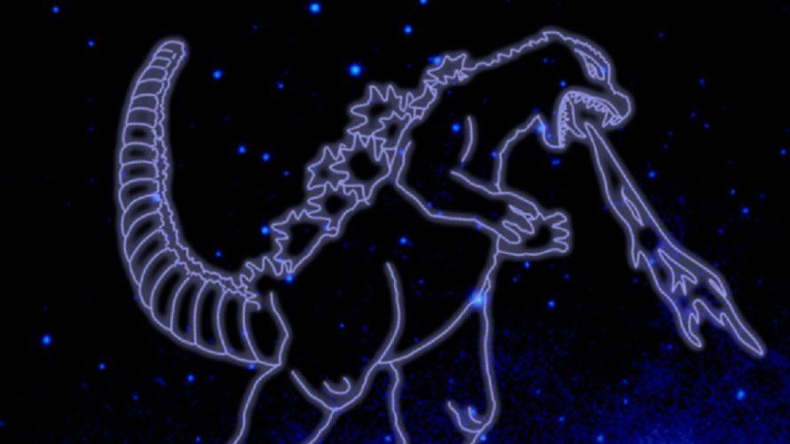 La NASA envoie Godzilla dans l'espace
