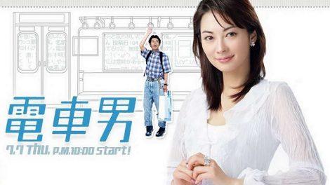 Hollywood va adapter le drama Densha Otoko