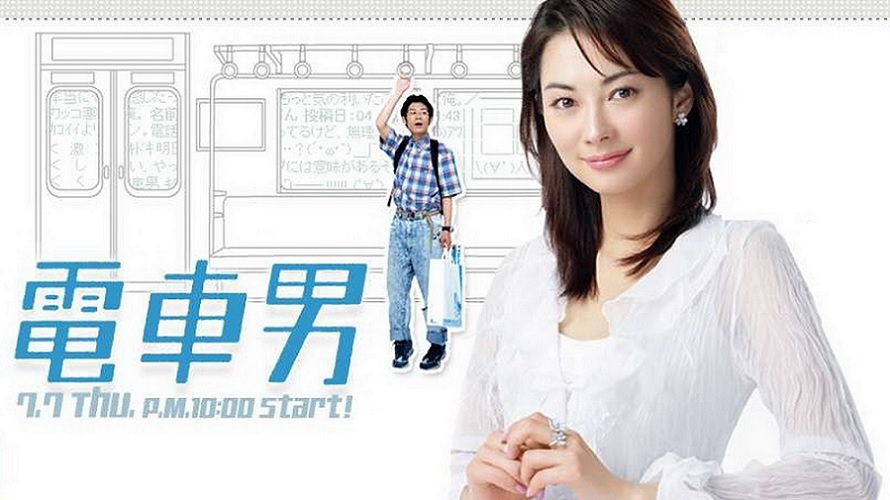 Hollywood va adapter le drama Densha Otoko