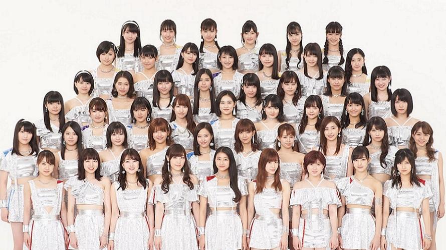 Charts J-Pop : Hello! Project fête ses 20 ans en beauté