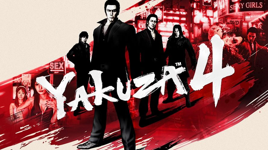 Le remaster de Yakuza 4 sortira le 17 janvier au Japon