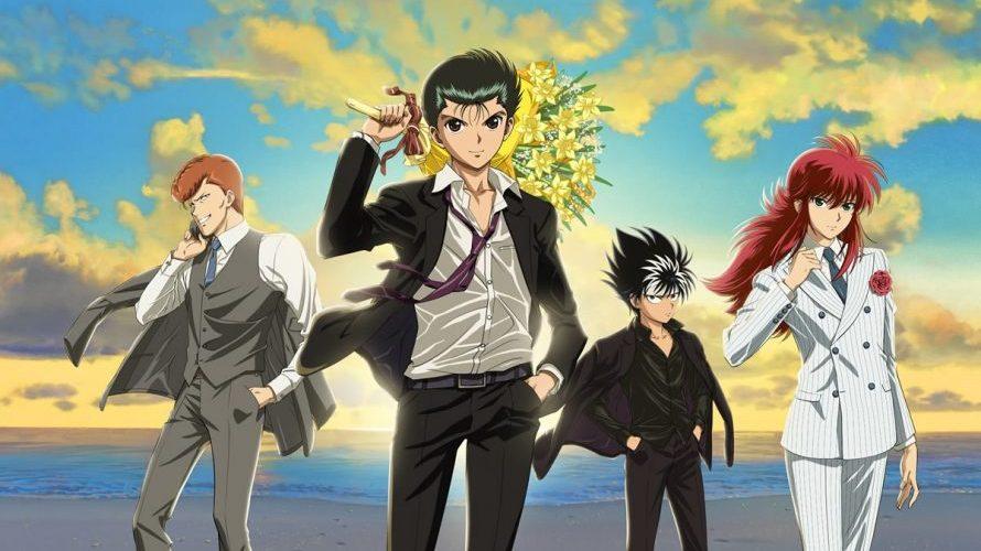 Charts anime : Yu Yu Hakusho, 25 ans plus tard