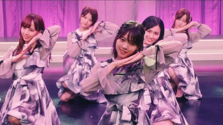 Charts J-Pop : Nogizaka46 double millionnaire en 2018