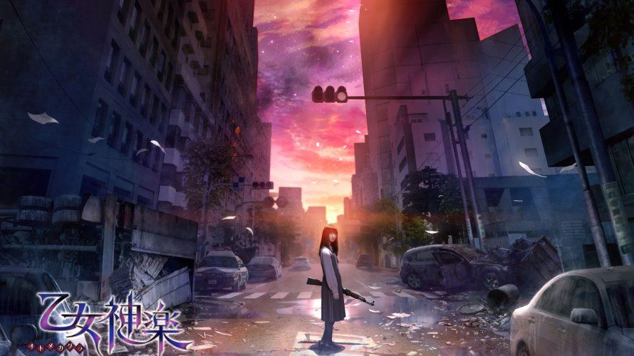 Les Nogizaka46 à l'affiche d'un jeu vidéo