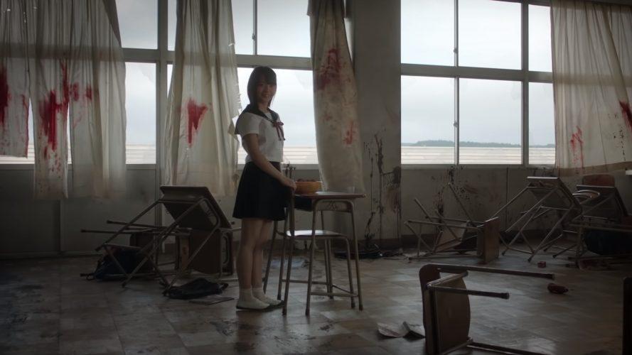Le film School-Live! dévoile sa bande-annonce