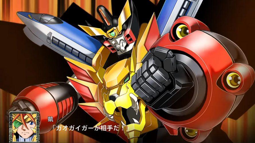 Super Robot Taisen revient sur consoles et smartphones