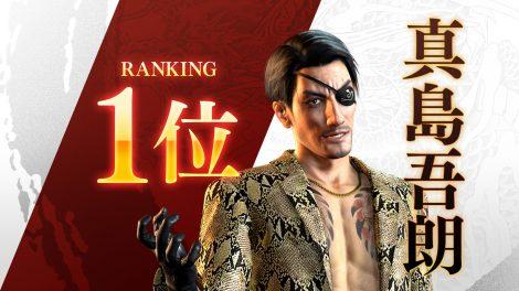 Majima est le personnage des jeux Yakuza préféré des japonais