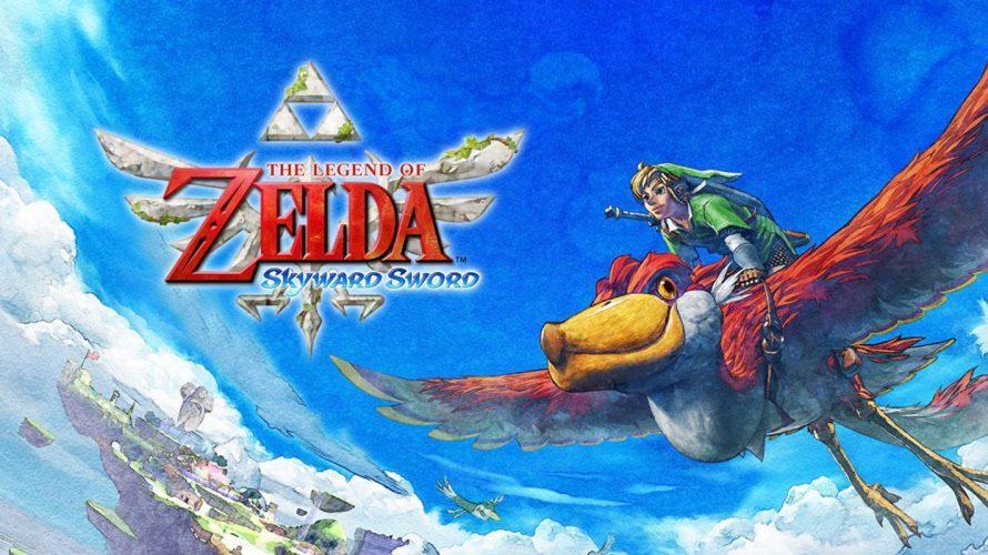 Zelda: Skyward Sword sur Switch teasé par Aonuma