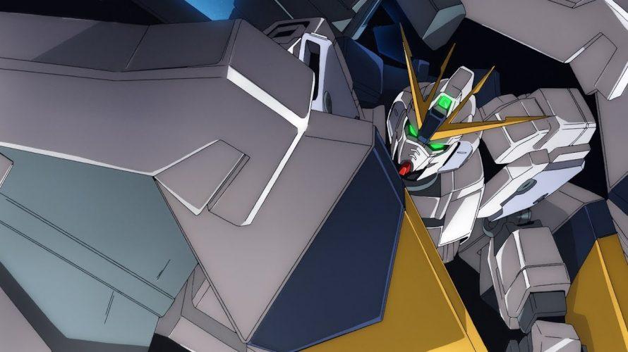 Cinéma : Mobile Suit Gundam Narrative au pied du podium