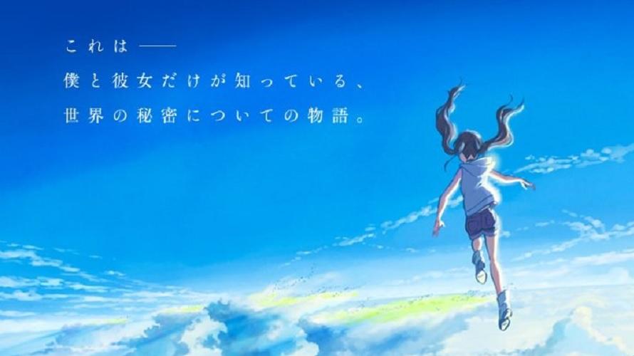 Tenki no Ko : Weathering With You, le nouveau Makoto Shinkai