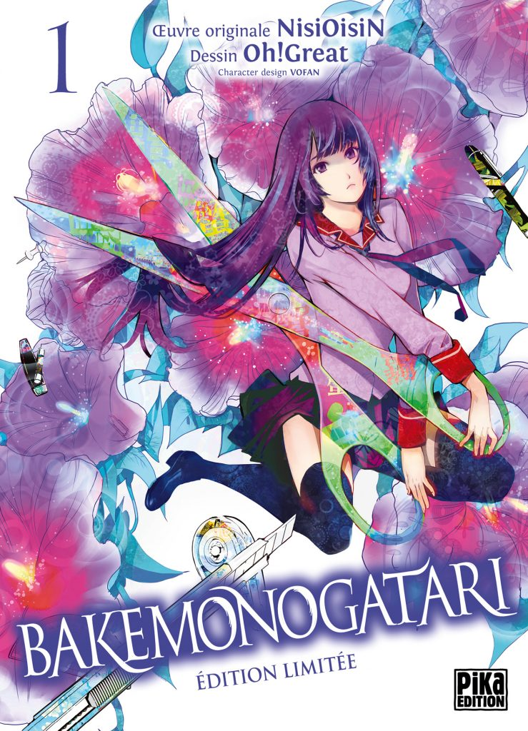 bakemonogatari manga pika edition limitée