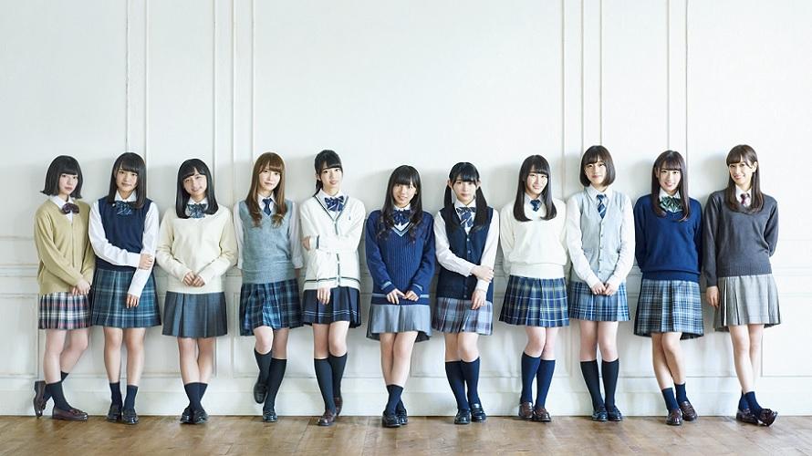 Hiragana Keyakizaka46 se renomme en Hinatazaka46