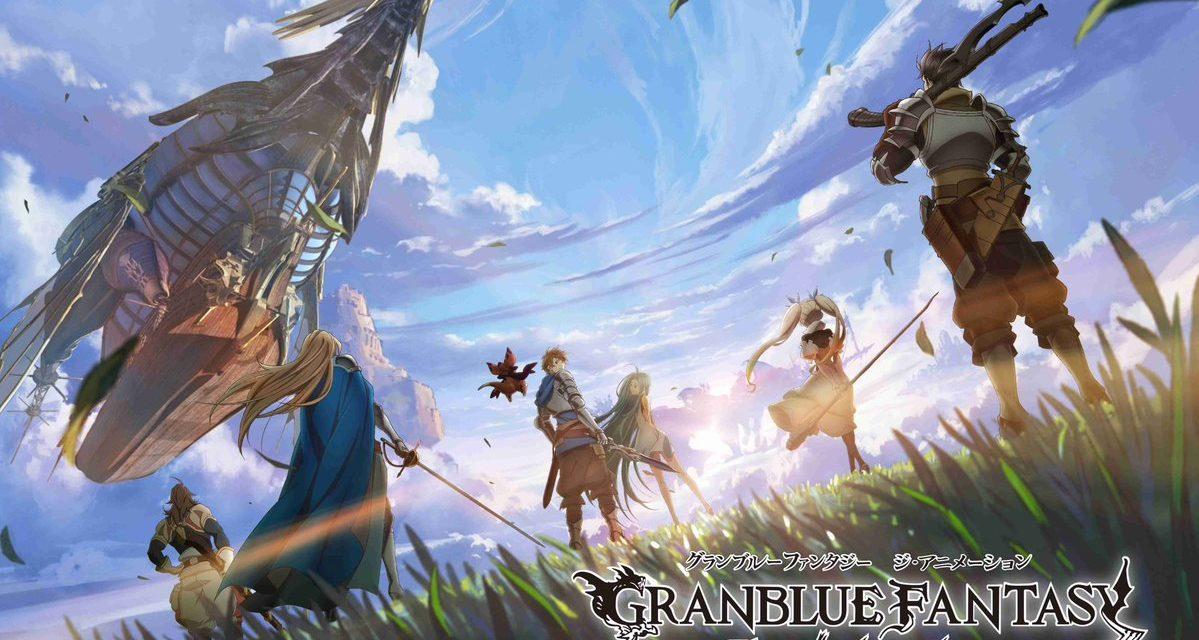 La saison 2 de Granblue Fantasy annoncée pour octobre