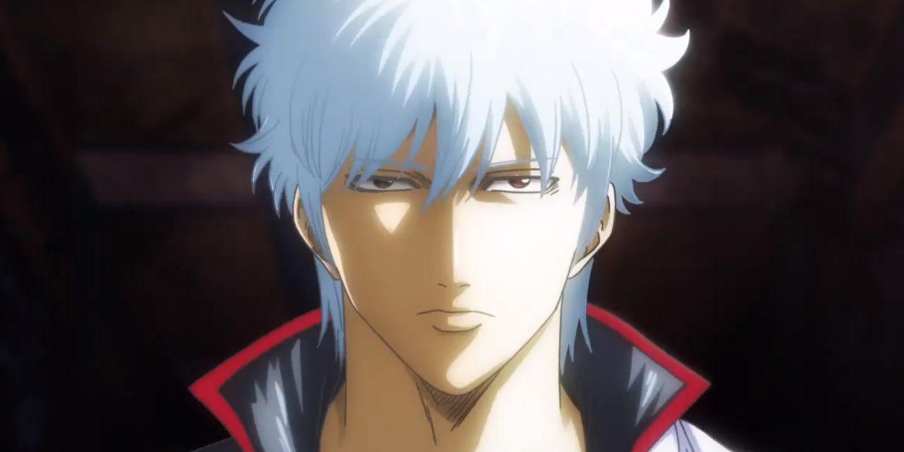 L'anime Gintama annonce son retour