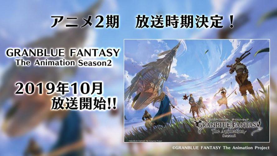 granblue fantasy saison 2