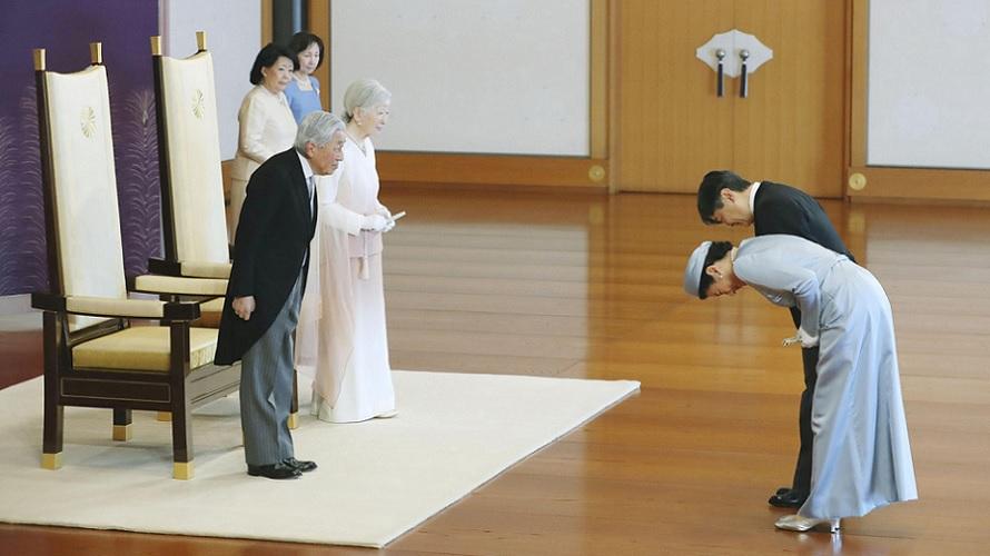 Le Japon a basculé dans l'ère Reiwa