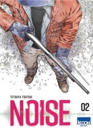 noise tome 2