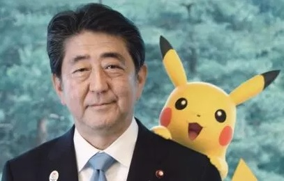 shinzo abe pokemon