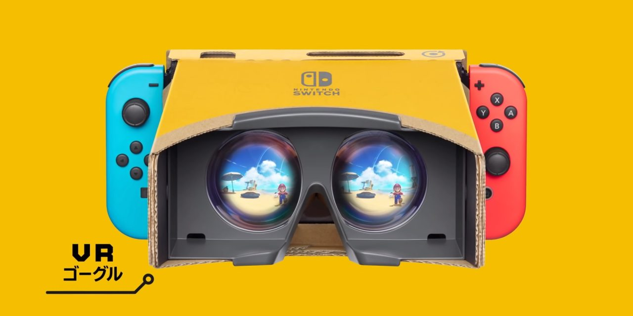 Super Mario Odyssey et Breath of the Wild compatibles VR Kit