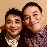 Pierre Taki : Une photo anodine exaspère les autorités japonaises