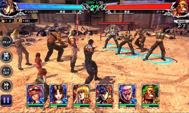 Fist of the North Star LEGENDS ReVIVE ouvre ses préinscriptions