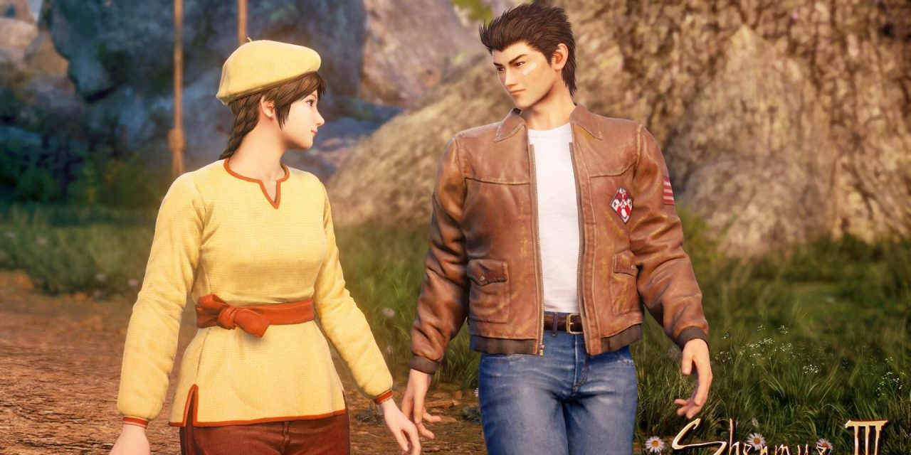 Shenmue III : Le site officiel trahirait une version Xbox One