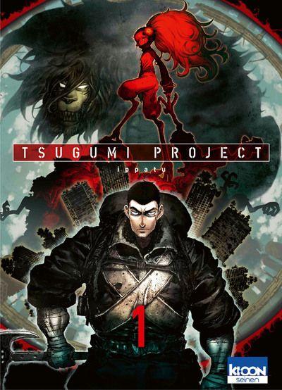tsugumi project