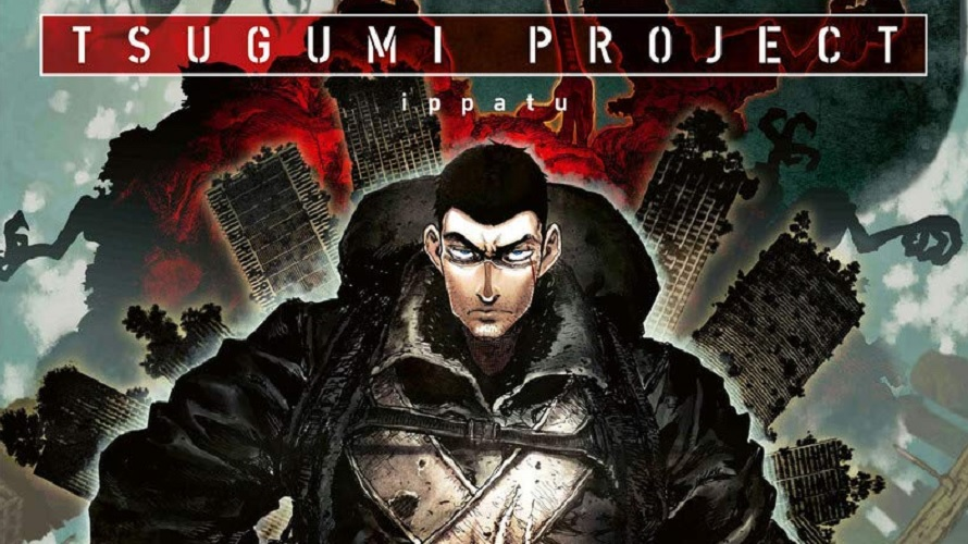 Critique : «Tsugumi Project», survie dans un japon post-apocalyptique