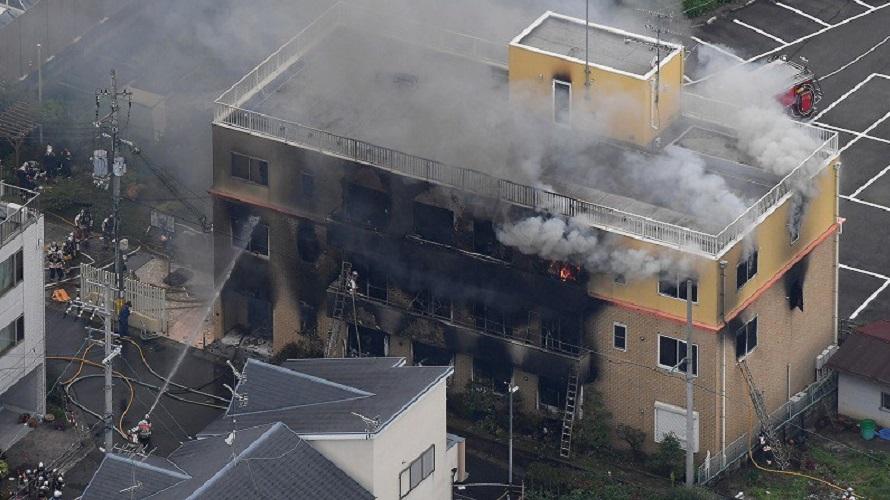 Tous les travaux passés de Kyoto Animation réduits en fumée