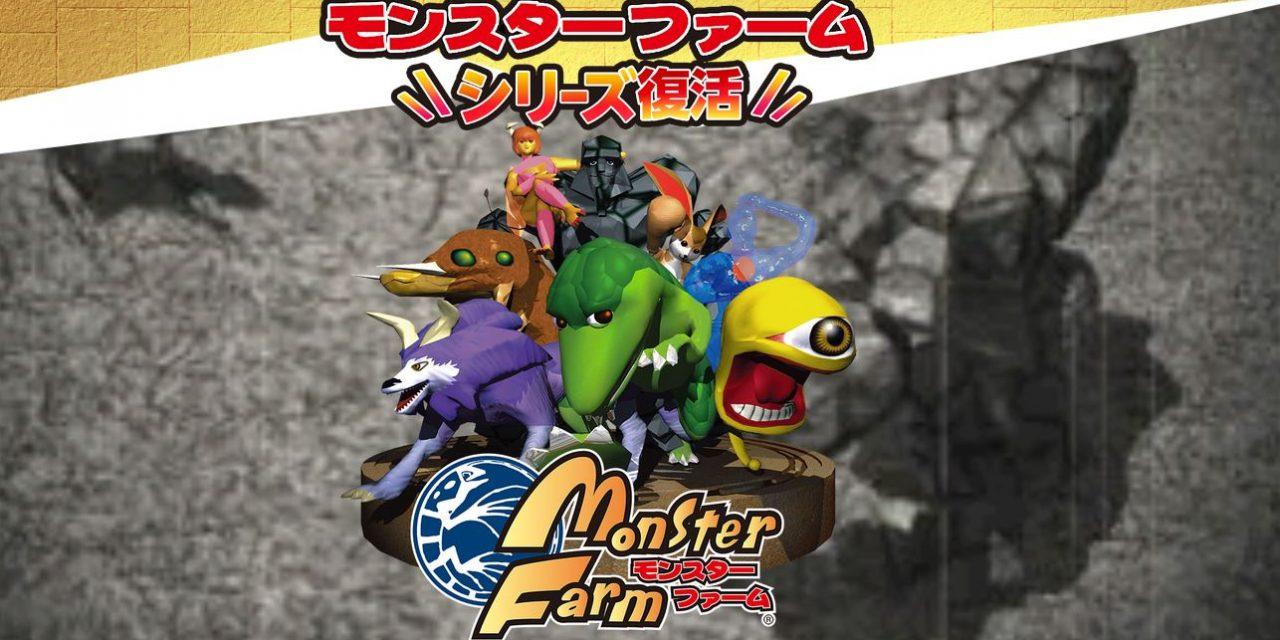Koei Tecmo s'attaque aux fonds de tiroirs et ressort Monster Rancher