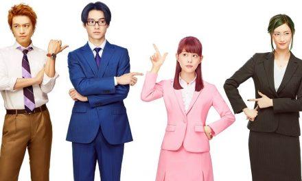 Le film-live Otaku Otaku dévoile sa date de sortie et son casting