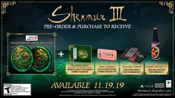 shenmue-III-précommande-GameStop-EB-Games-