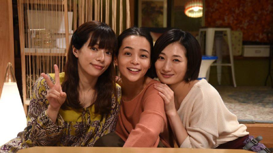 8 ans après, Rosa Kato va faire son retour avec Jigoku no Girlfriend